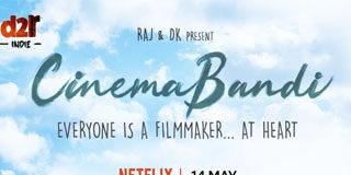 Cinema Bandi Movie Review Netflix