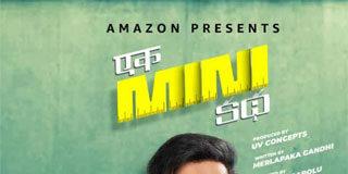 Ek Mini Katha Telugu Movie Review-Amazon Prime Video