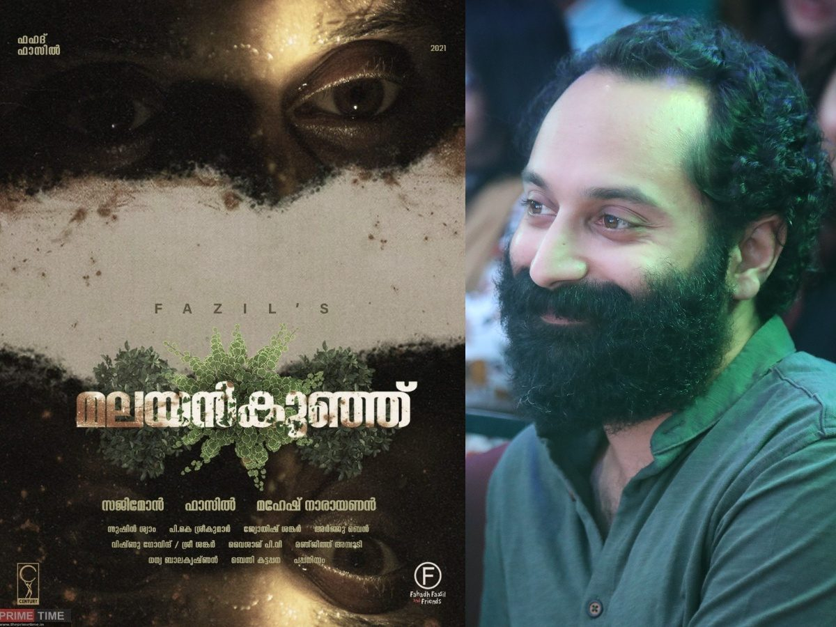 Fahadh Faasil's 'Malayankunju' to Reunite Father-Son Duo After Ages!