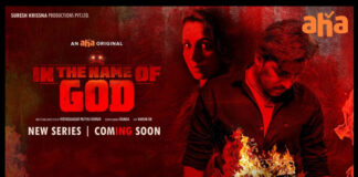 In The Name of God Teaser