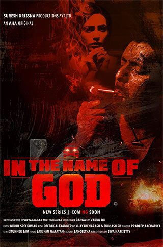 In The Name Of God 2021 Season 1 Ep1-5 720p WEBDL 500MB ESubs