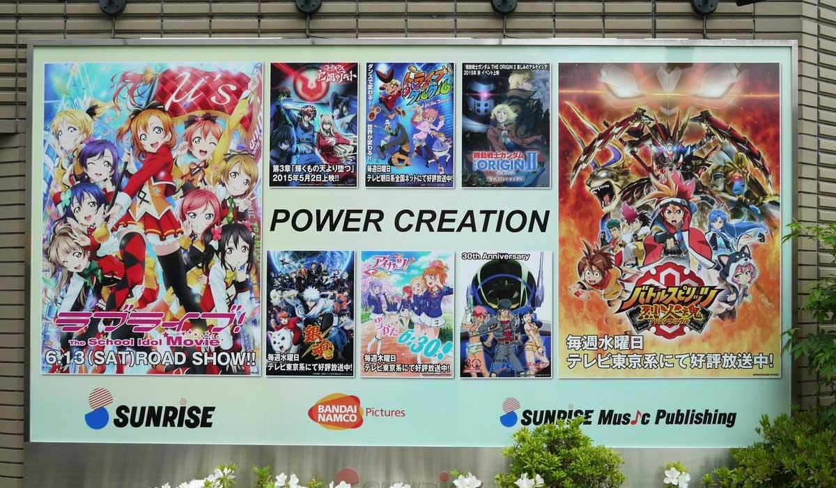 Japan Anime Studios