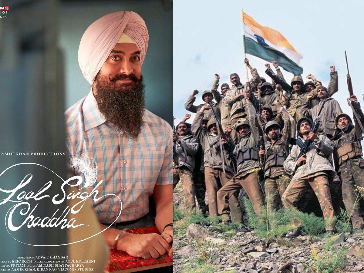 Laal Singh Chaddha - Aamir Khan