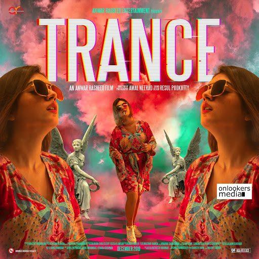 nazriya in trance