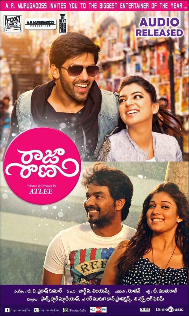 Raja Rani Telugu fIlm audio released today Poster