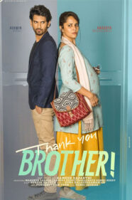 Thank you Brother Movie Review