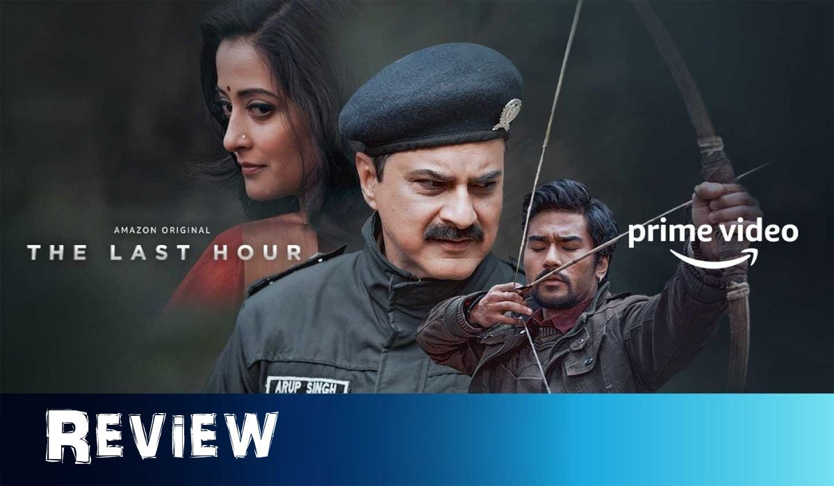 The Last Hour Hindi Amazon Web Series Review