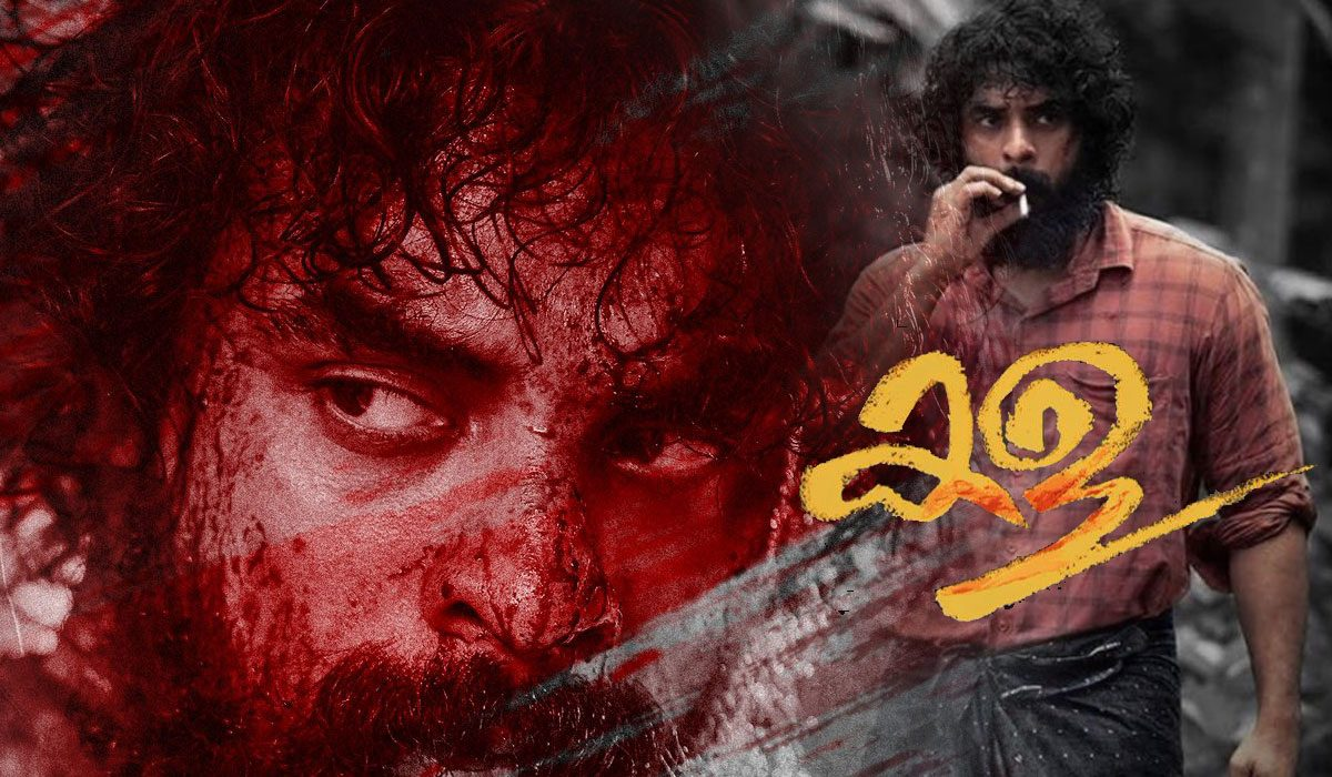 Tovino Thomas: 'Kala's' A-Rating Was Not As Gratifying As Portrayed