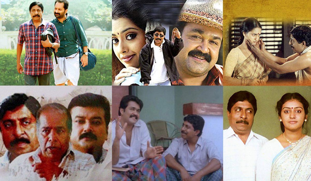 Where To Stream These 6 Must Watch Sreenivasan Films