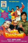 Aag Aur Chingari Movie Streaming Online