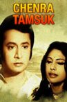 Chenra Tamsukh Movie Streaming Online
