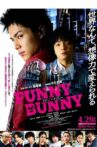 FUNNY BUNNY Movie Streaming Online
