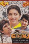 Goonj Movie Streaming Online