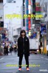 Heisei Masumi Last Night Fever Movie Streaming Online