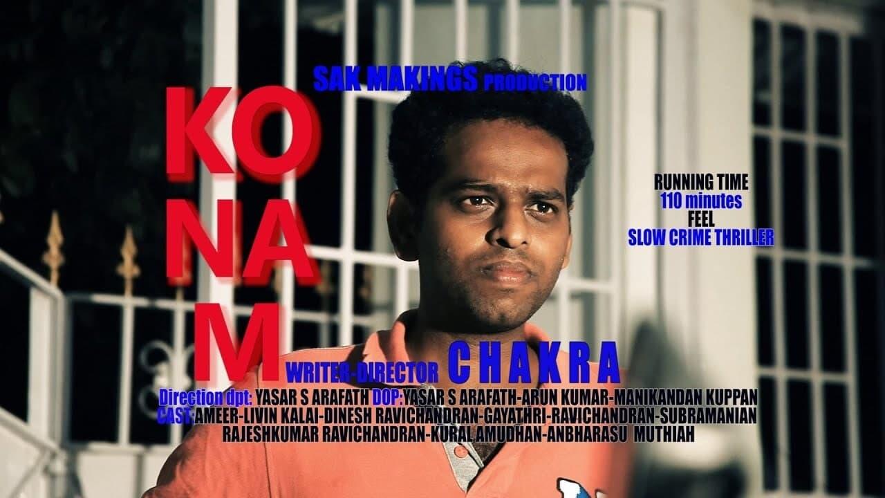 Konam (2021) Full Movie Watch Online