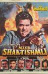 Maha Shaktishaali Movie Streaming Online