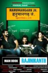 Main Hoon Rajinikanth Movie Streaming Online