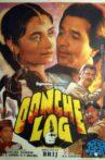 Oonche Log Movie Streaming Online