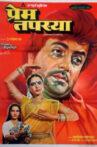 Prem Tapasya Movie Streaming Online