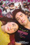 Rhapsody of Love Movie Streaming Online