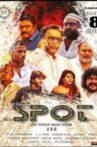 Spot Movie Streaming Online