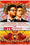 The Intersplooge Movie Streaming Online