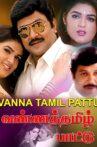 Vanna Thamizh Paatu Movie Streaming Online