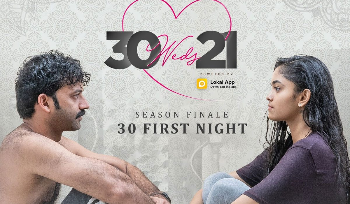 30 Weds 21 Web Series Review
