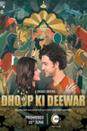 Dhoop-Ki-Deewar