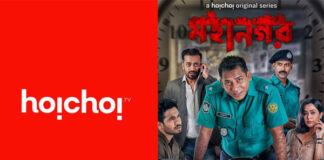 Hoichoi's Thriller Mohanagar To Mark An Unique Collab between India and Bangladesh