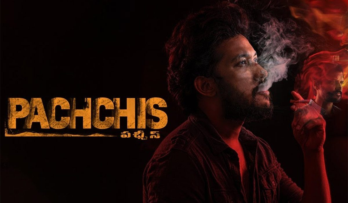 Pachchis On Amazon Prime Video: Crime Thriller Carrying Promise