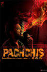 Pachchis Telugu Movie Review
