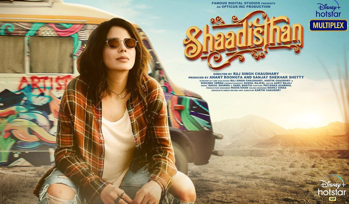 Shaadisthan -Movie Review