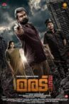 Maradu 357 Movie Streaming Online