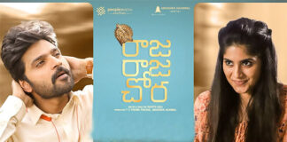 Raja Raja Chora: Telugu Film To Skip Theatres & Release Directly On ZEE5?