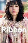 Ribbon Movie Streaming Online