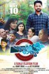 Swapnarajyam Movie Streaming Online