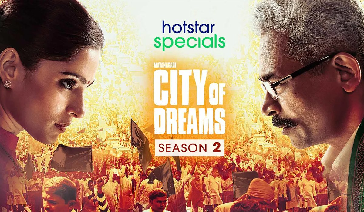 City Of Dreams Season 2 Review: Convincing Performances Elevate The Story
