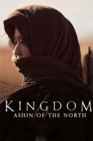 Kingdom- Ashin of the North Netflix Web Series Review