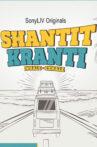 Shantit-Kranti