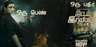 Subtitles Issue For 'Thittam Irandu' on SonyLIV Irks OTT Audience