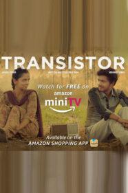 Transistor - Amazon Mini TV-