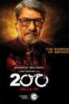 200-HALLAHO
