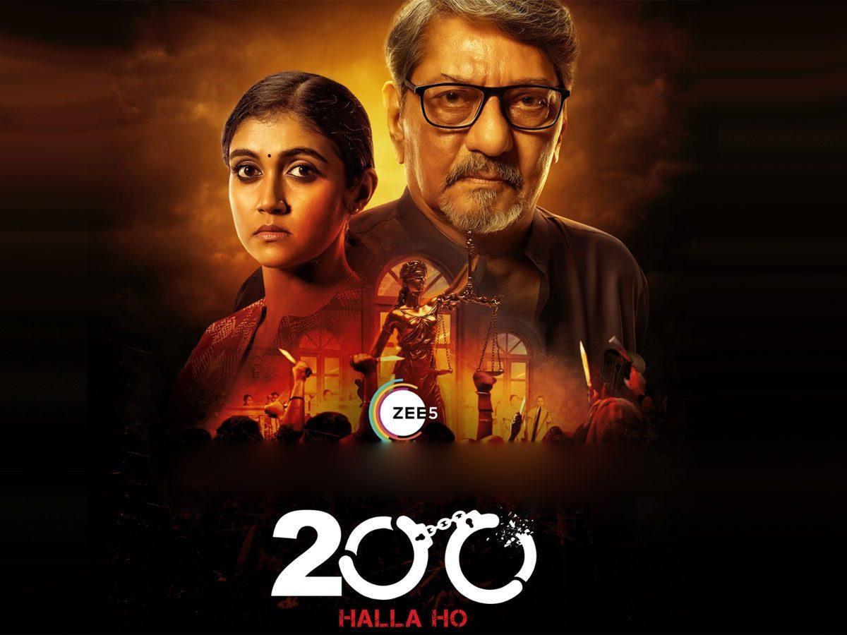 200 Hall Ho Movie Review