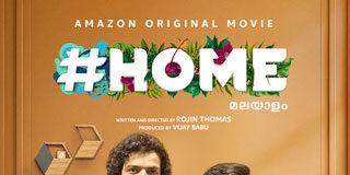 Amazon Original Movie HOME Review