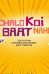 Chalo-Koi-Baat-Nahi