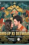 Dhoop Ki Deewar Web Series Review