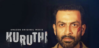 Kuruthi movie Trailer