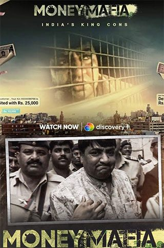Money Mafia (2021) 720p HEVC DSCV HDRip S01E01T03 [Dual Audio] [Hindi or English] x265 ESubs [500MB]