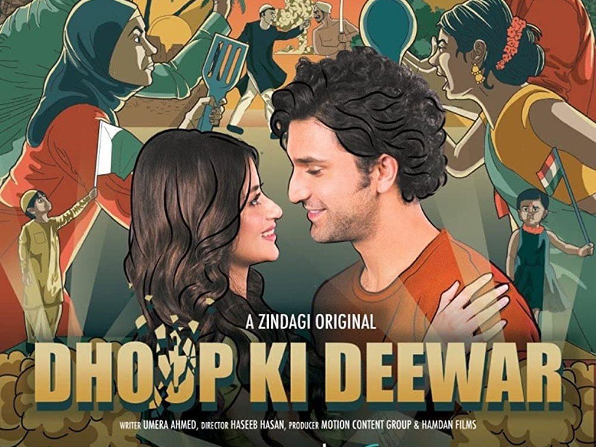ZEE5 - Dhoop Ki Deewar Web Series Review